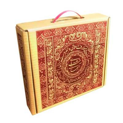 لوح هنر(جعبه)